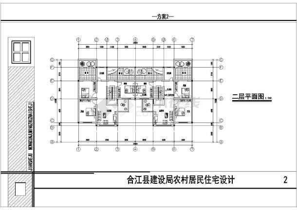 某地民居住宅楼建筑设计方案图-图3