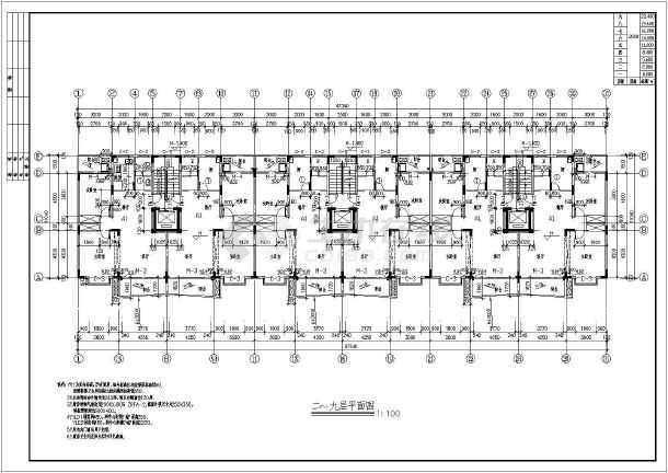 某永宏佳园小高层住宅建筑施工图(共8张)-图3