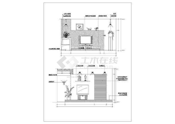 家居装修cad立面施工大样图电视墙立面图-图2