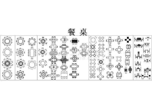 各类办公家居桌子cad素材平面图库-图2