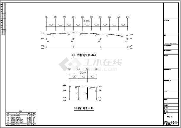 某地公司钢结构工程CAD图纸-图1
