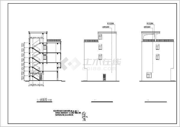 某框架结构私人别墅施工图-图3