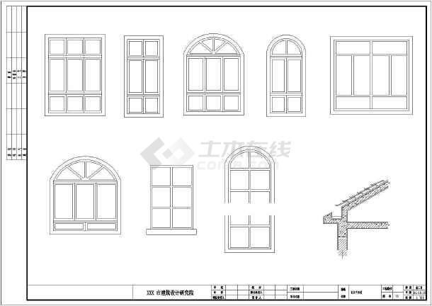113.4平方米三层别墅建筑设计图-图1