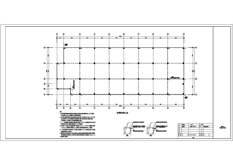 某标准多层厂房强电施工图(含电 气 设 计 总 说 明)图片1