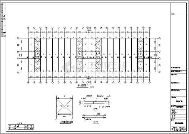 某地方公司钢结构厂房工程CAD图纸-图1