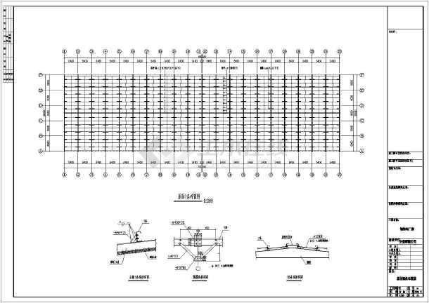 某地方公司钢结构厂房工程CAD图纸-图2