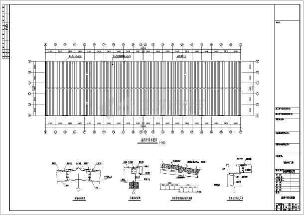 某地方公司钢结构厂房工程CAD图纸-图3