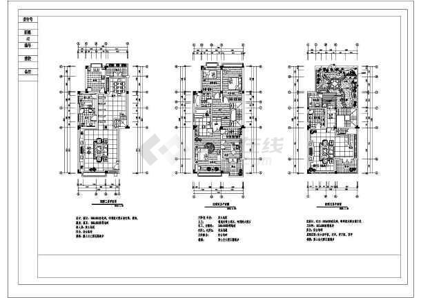 带天台别墅室内设计装修cad施工图-图2