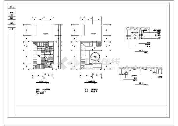 带天台别墅室内设计装修cad施工图-图3