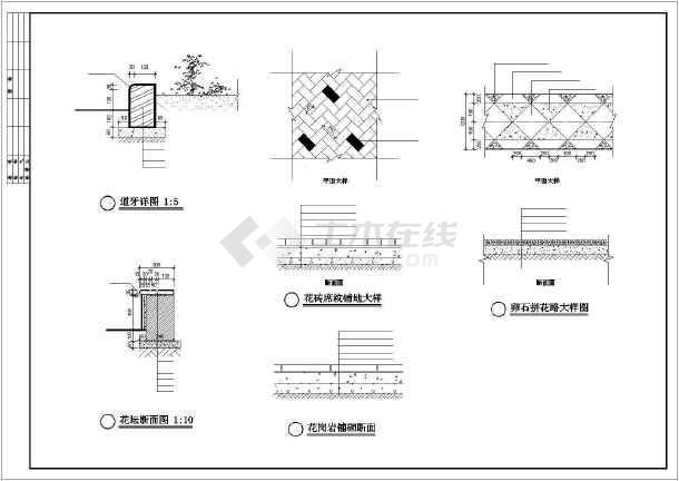 某地广场环境施工方案图(共11张)-图1