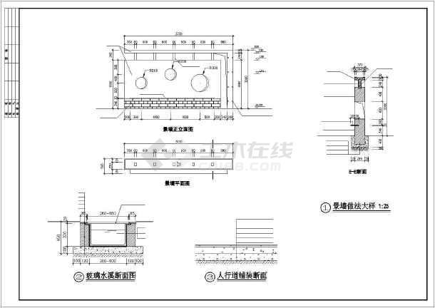 某地广场环境施工方案图(共11张)-图3