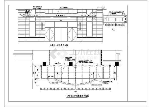 公司大楼入口雨棚钢结构图纸-图1