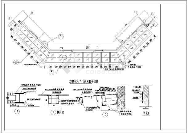 公司大楼入口雨棚钢结构图纸-图2