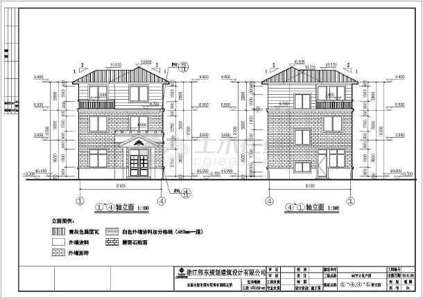 三层农居住宅建筑设计施工图-图2