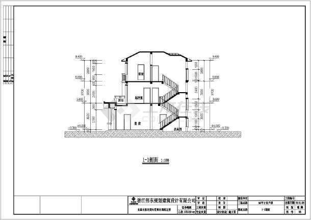 三层农居住宅建筑设计施工图-图3