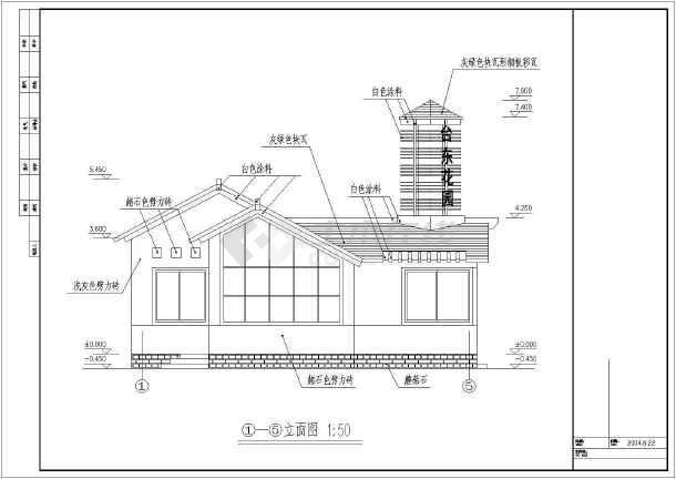 某框架结构小区大门建筑施工图-图1