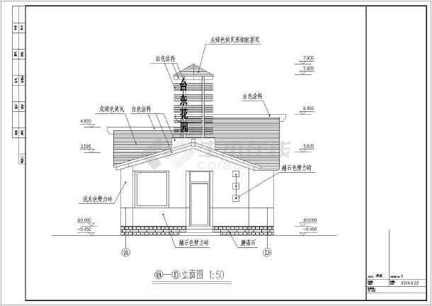 某框架结构小区大门建筑施工图-图2