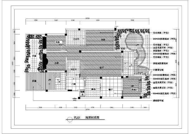 复式户型家装设计cad平面装修图-图3