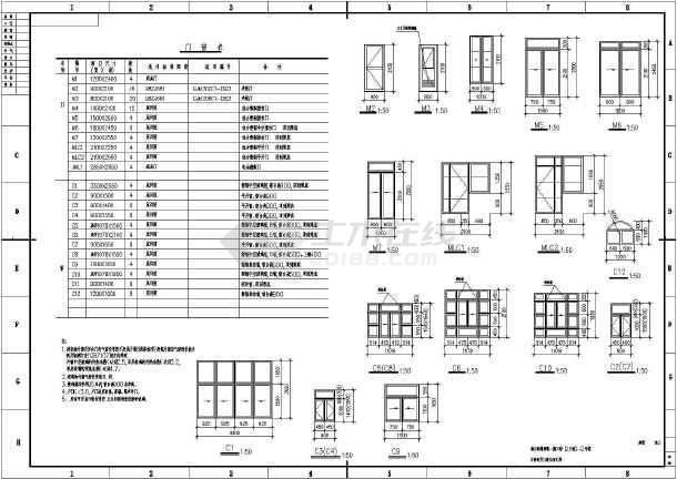 某框架结构联排别墅设计方案图-图1