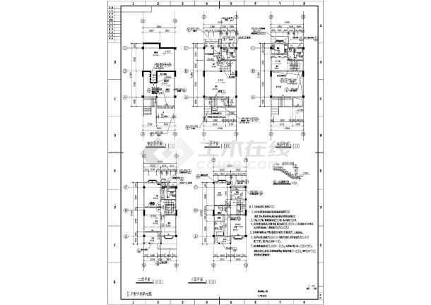 某框架结构联排别墅设计方案图-图3