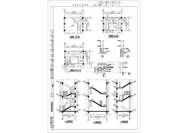 某三层私人小别墅建筑结构施工图-图3