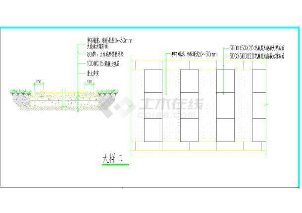 公园道路施工图CAD图纸-图1