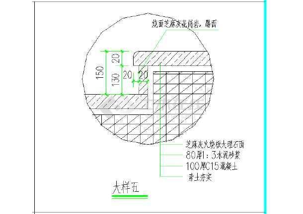 公园道路施工图CAD图纸-图3