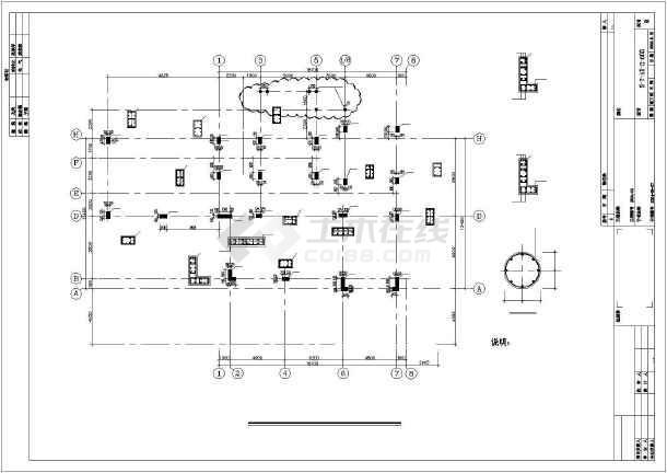 [北京]某独立高档住宅结构设计图-图2