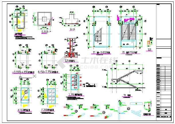 点击查看某新增钢筋混凝土框架结构楼梯间第1张大图