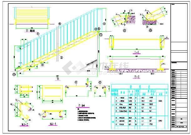 某新增钢筋混凝土框架结构楼梯间-图二