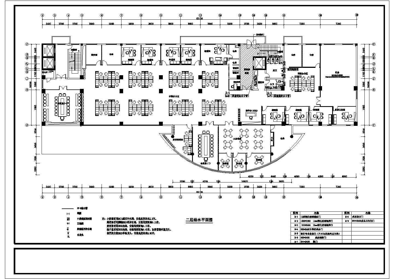 [江西]多层办公楼给排水施工图图片1