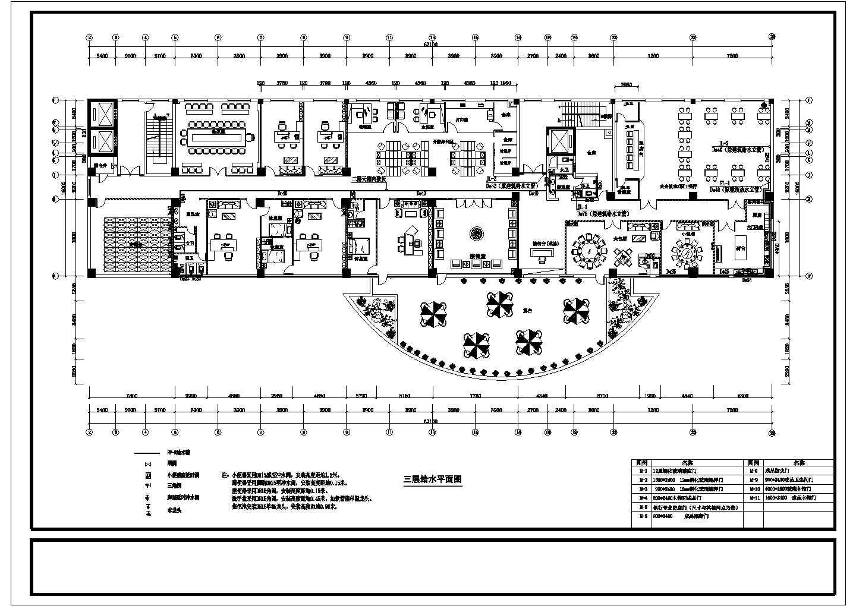 [江西]多层办公楼给排水施工图图片3