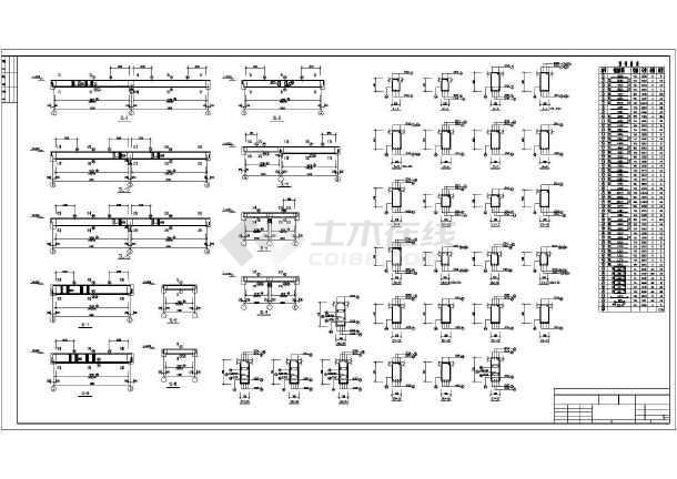 青海某混凝土框架厂房建筑结构设计图-图1