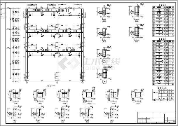 青海某混凝土框架厂房建筑结构设计图-图2