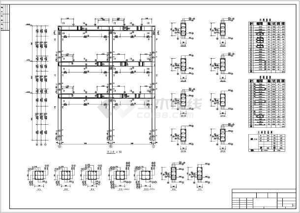 青海某混凝土框架厂房建筑结构设计图-图3