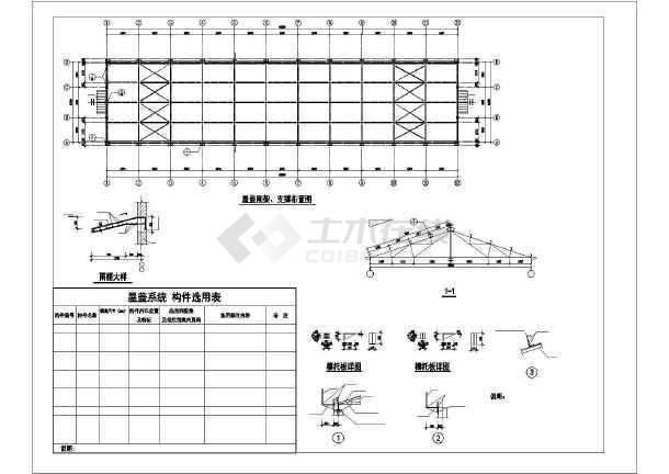 单层钢框架结构施工图(地圈梁、坡屋顶)-图一