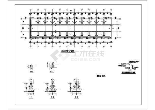 单层钢框架结构施工图(地圈梁、坡屋顶)-图2