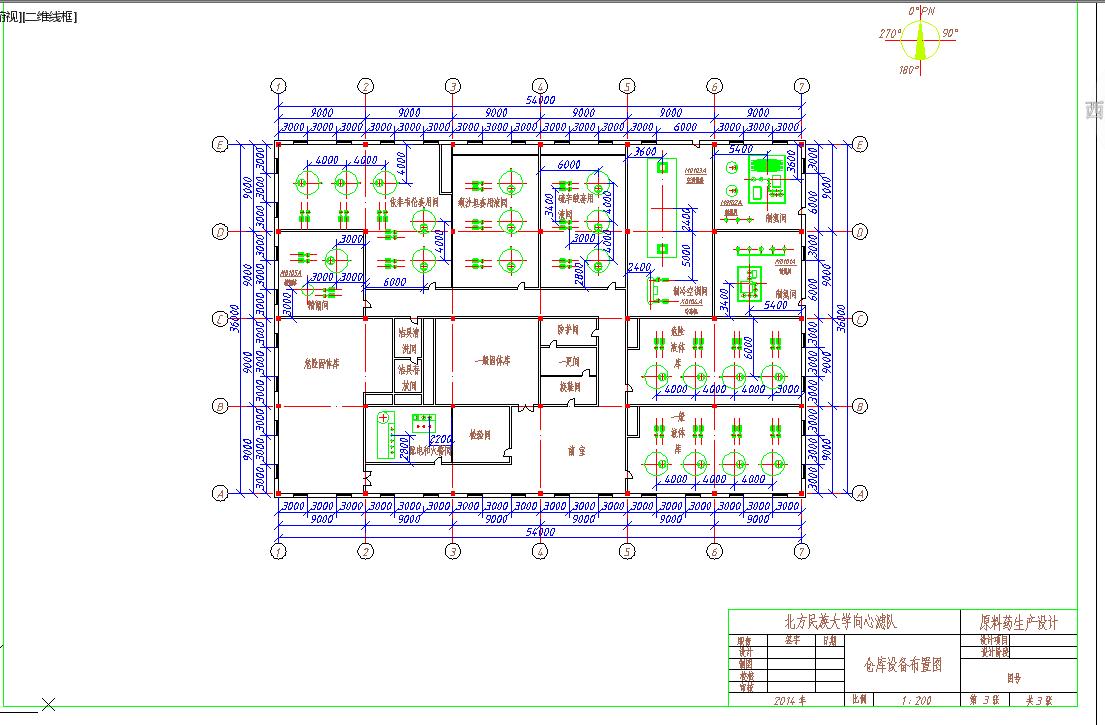 仓库设备布置图图CAD图图片1