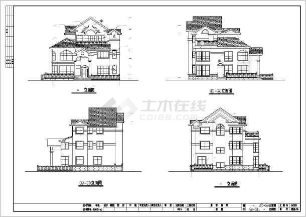 某地特色小别墅建筑设计方案图-图2