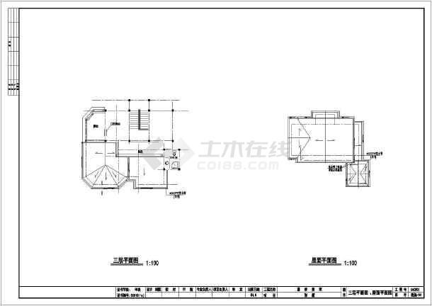 某地特色小别墅建筑设计方案图-图3