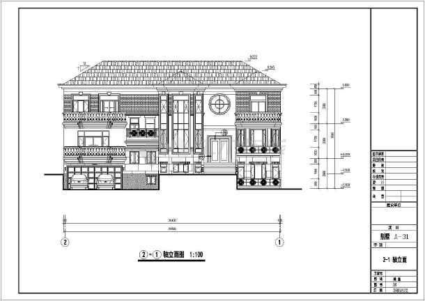 某豪华多层小别墅建筑设计图-图2