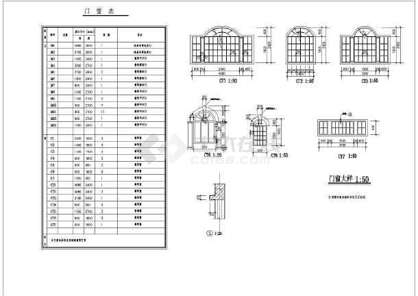 某花园式小别墅建筑设计cad图-图1