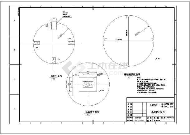 30立方米水塔结构设计图-图1