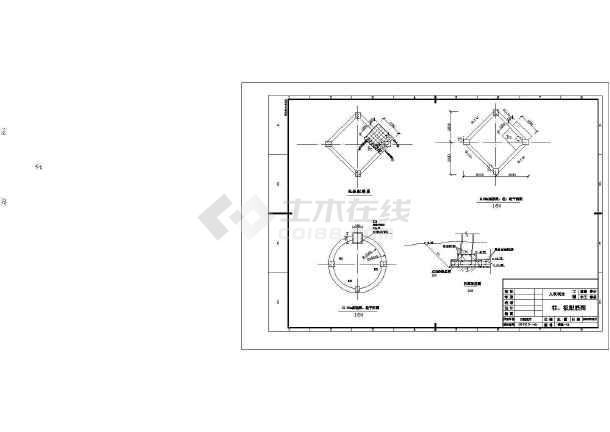 30立方米水塔结构设计图-图3