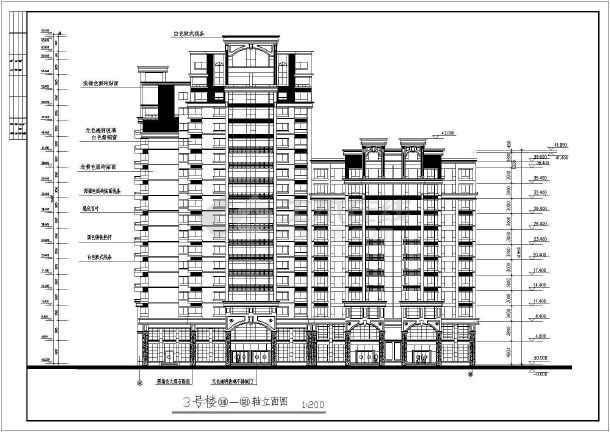 高层住宅建筑方案图-图1