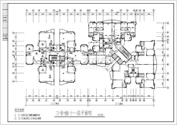 高层住宅建筑方案图-图3