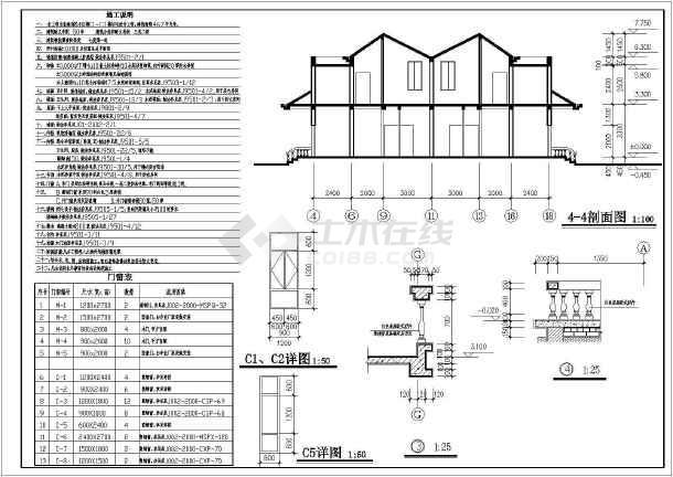 某二层别墅全套建施图-图3