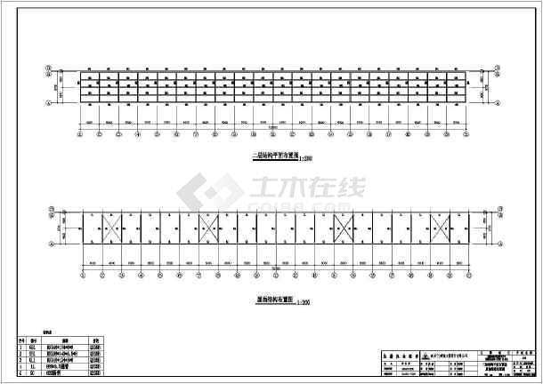 某地工程建筑结构CAD图纸-图1