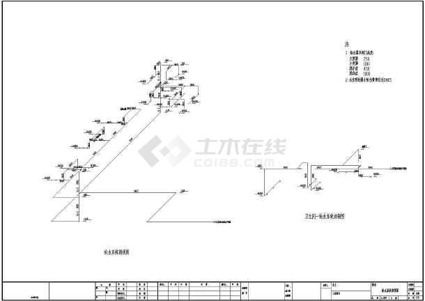 江苏某体育馆给排水施工图纸-图3