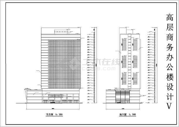 高层住宅楼建筑方案设计图-图2